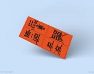 Sticker_33