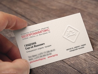 business_card_10