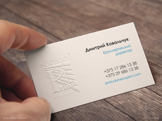 business_card_13