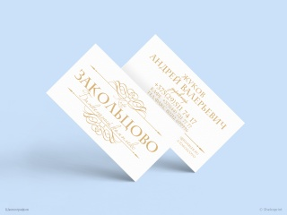 business_card_16