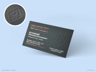 business_card_19