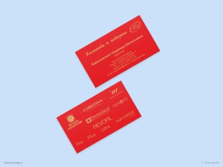 business_card_21