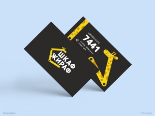 business_card_35
