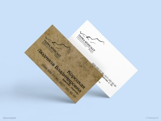 business_card_38
