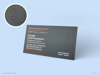 business_card_40