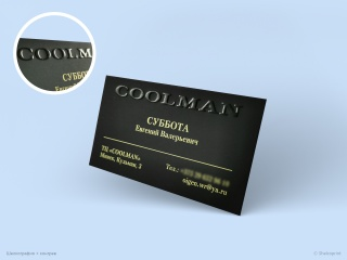 business_card_47