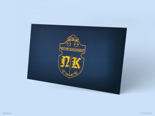 business_card_48