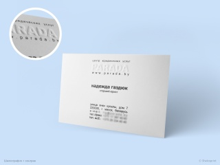 business_card_49