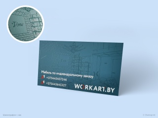 business_card_53