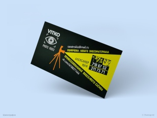 business_card_54
