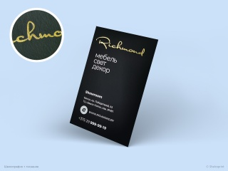 business_card_55