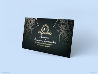 business_card_59