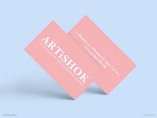 business_card_7